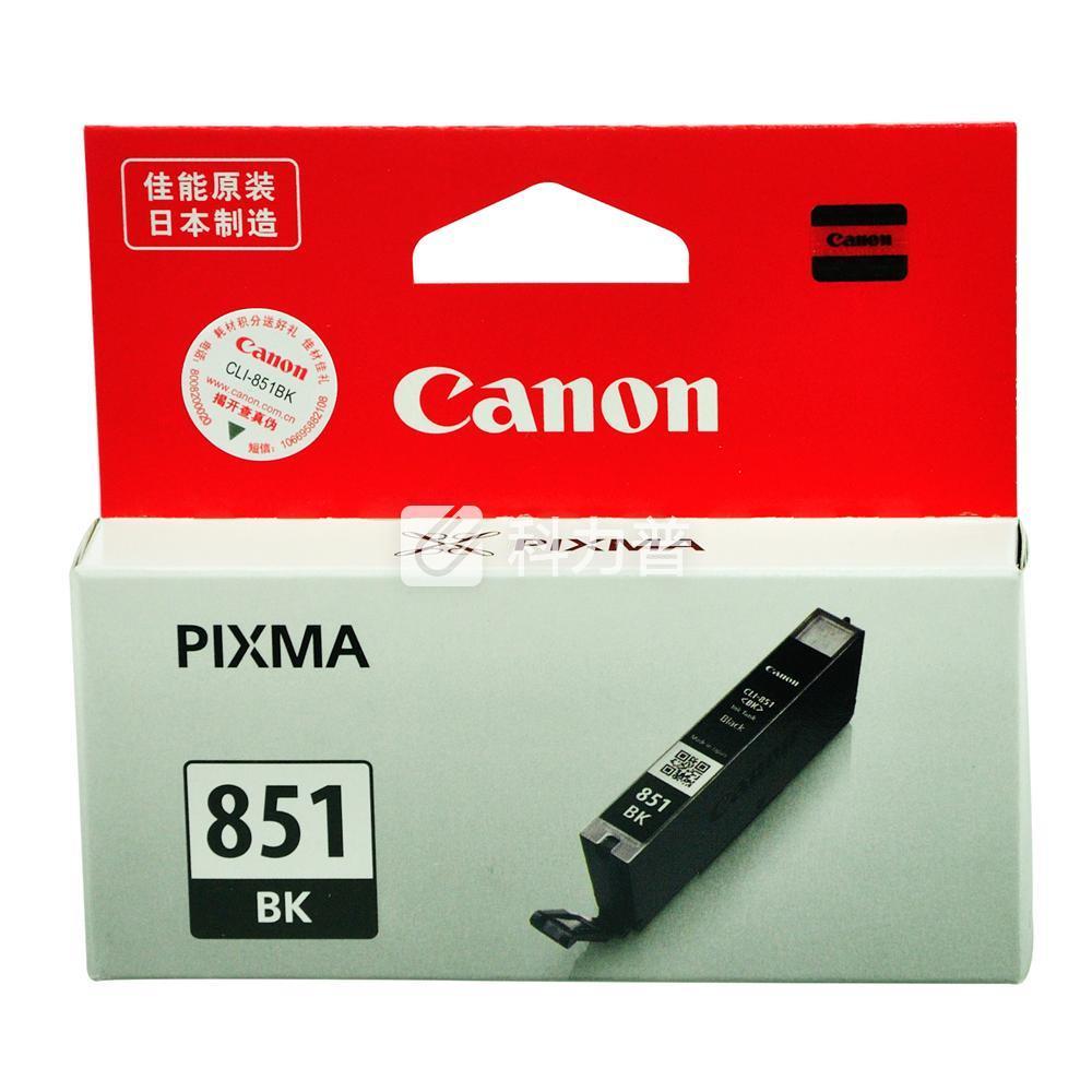 佳能 Canon 墨盒 CLI-851BK (黑色)