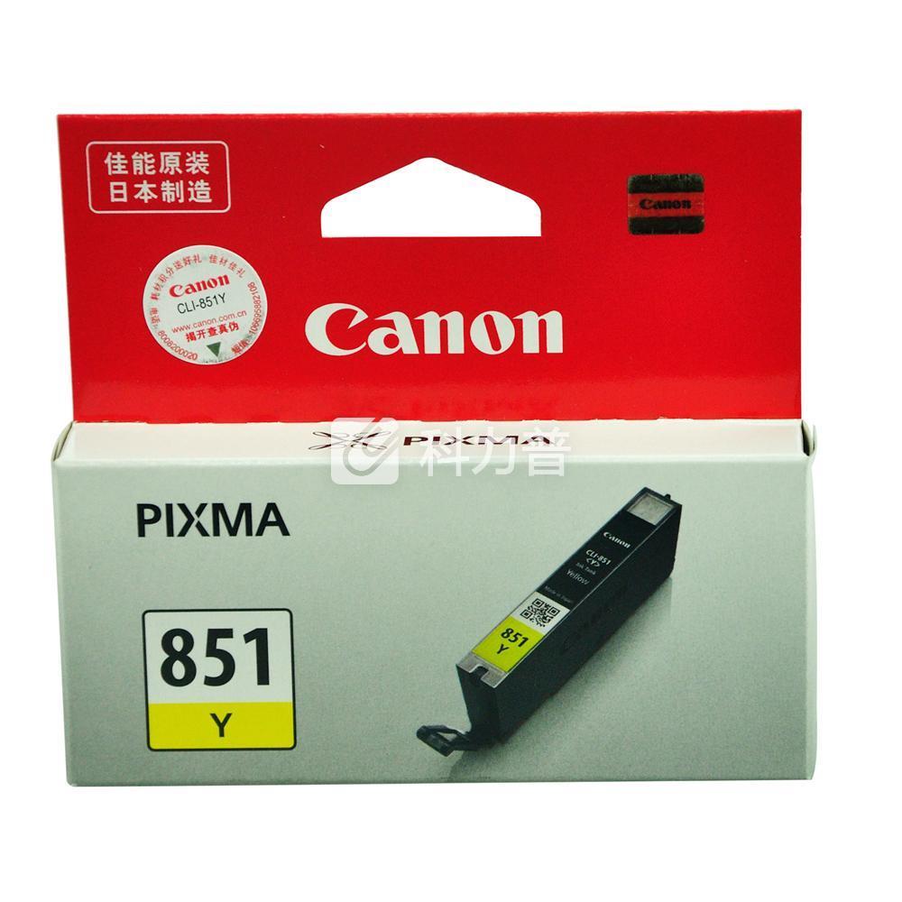佳能 Canon 墨盒 CLI-851Y (黄色)