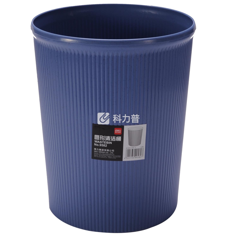 圆形清洁桶/垃圾桶