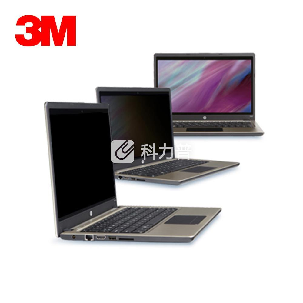 3M 电脑光学防窥片 PF12.5W9 12.5英寸宽屏 16:9 宽277mmx高156mm