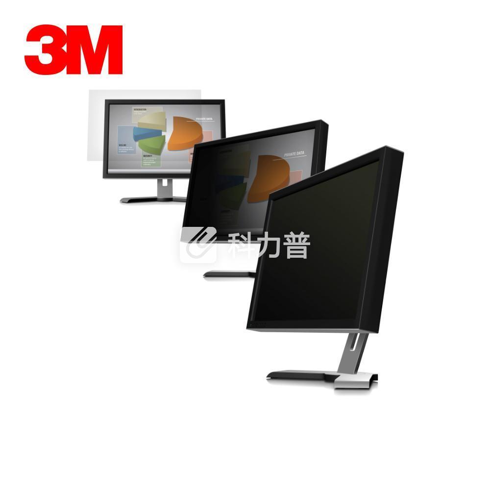 3M 电脑光学防窥片 PF19.0W 19寸宽屏 16:10 宽408mmx高255mm