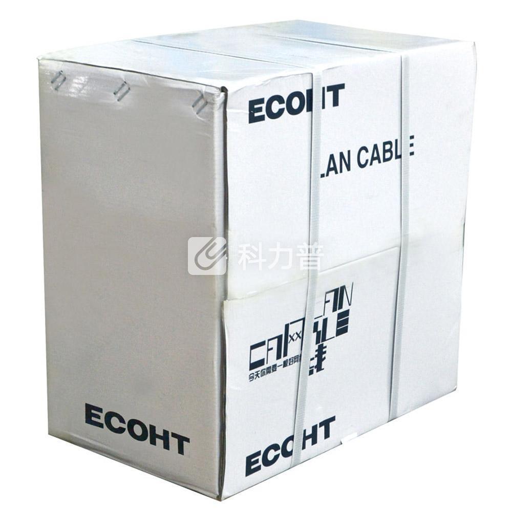 酷比客 L-CUBIC 超五类经济型纯铜成箱网线 290米(灰色)(LCLN5EGY-305M)