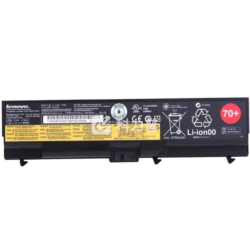 联想 ThinkPad 笔记本电池 0A36302 6芯 T430/T420/T410/T530/T520/T510/L430/W530/W520系列