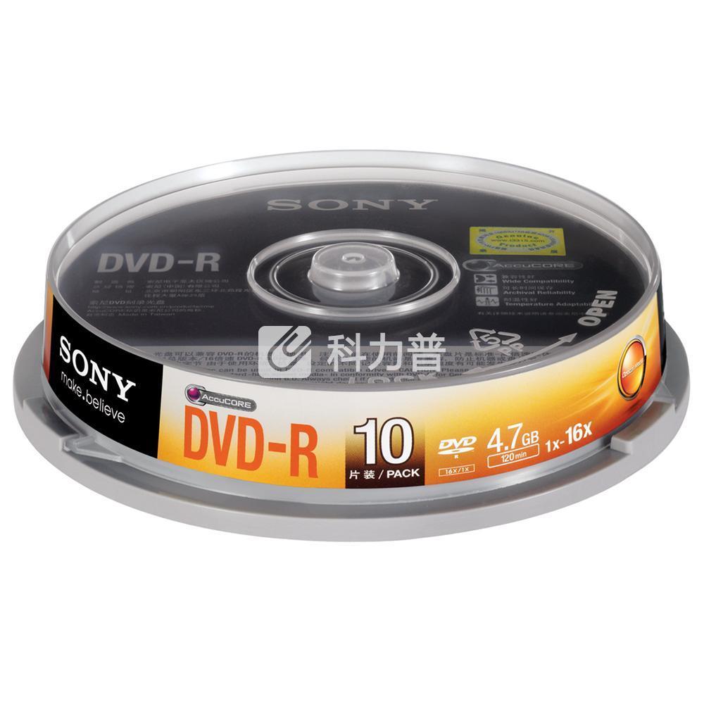 索尼 SONY 光盘 DVD-R 16X 4.7G 10片/筒
