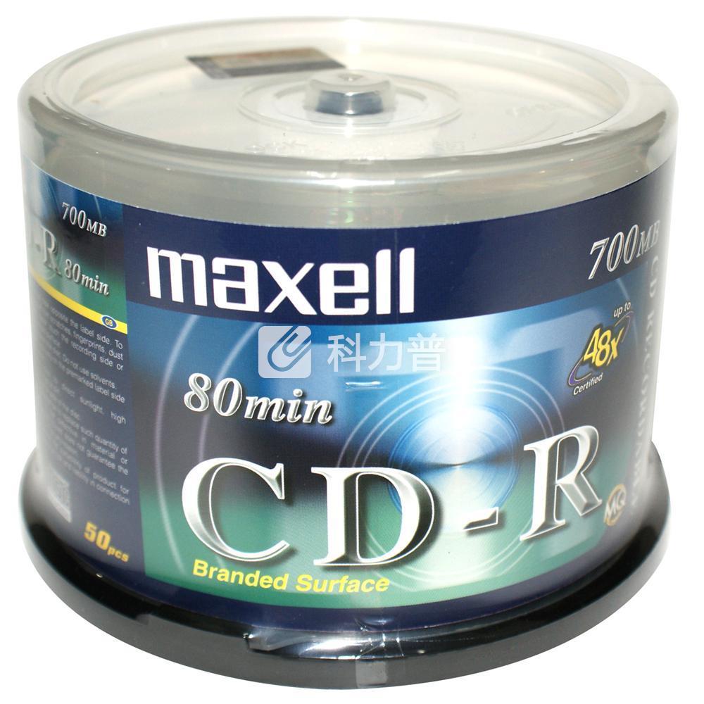 麦克赛尔 maxell 光盘 CD-R 48X 700MB 50片/筒 (银盘)