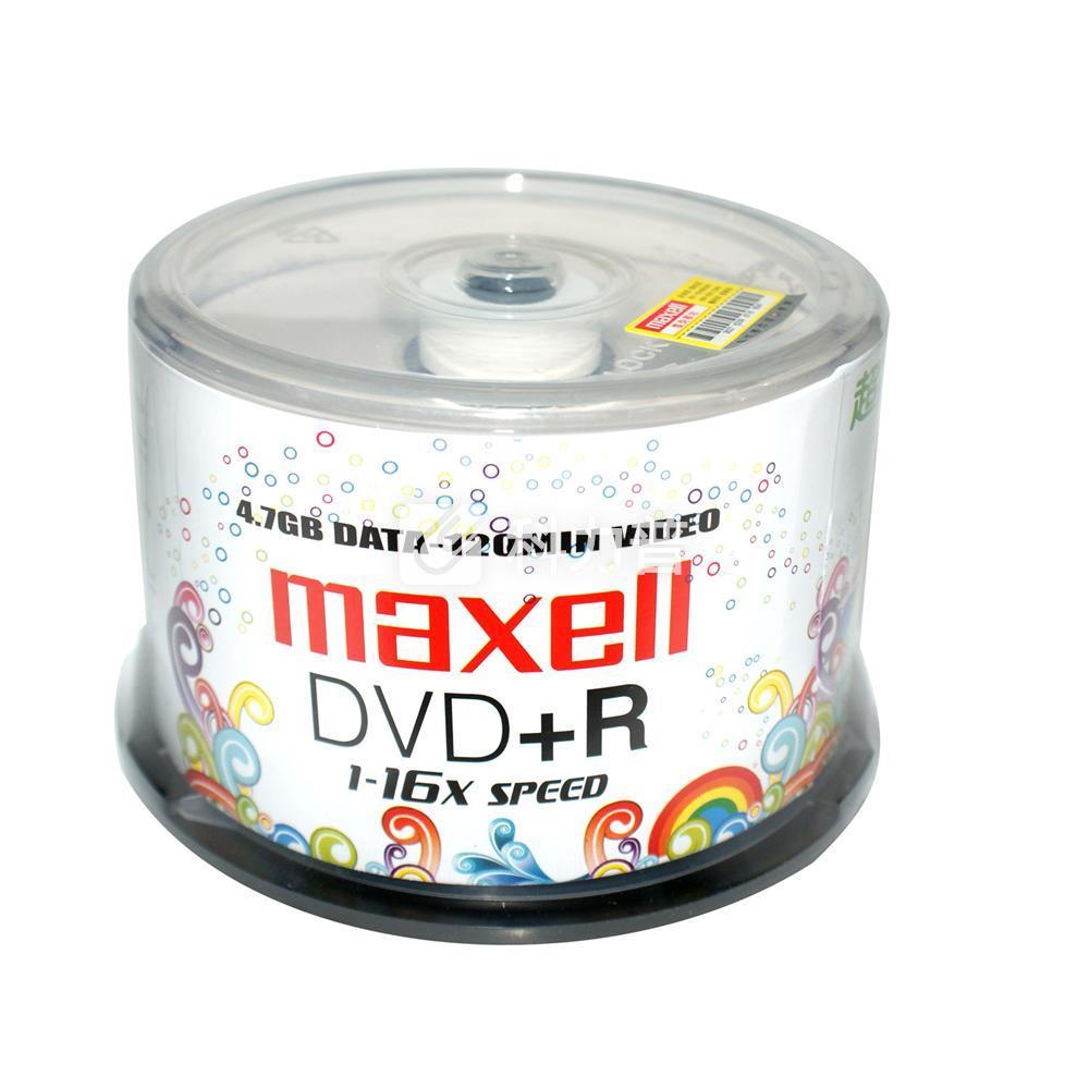 麦克赛尔 maxell 光盘 DVD R 16X 4.7G 50片/筒