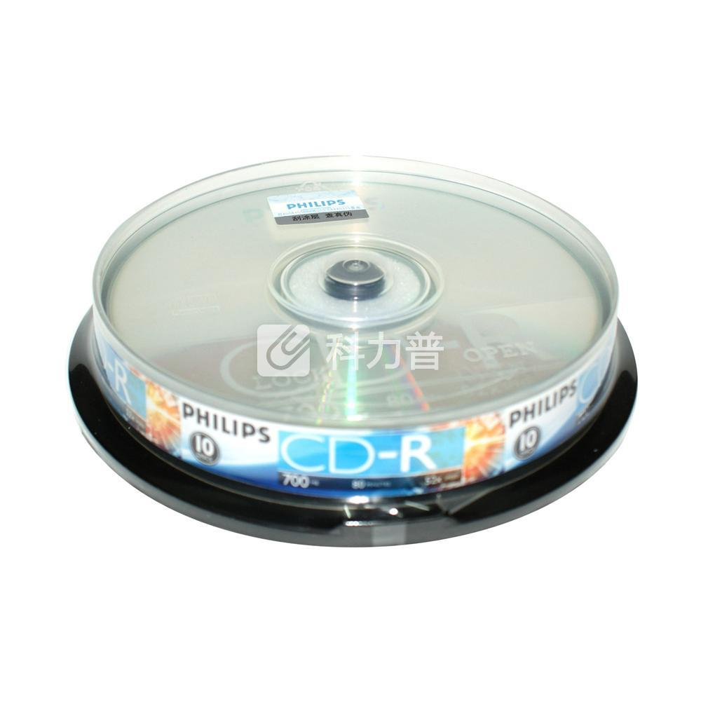 飞利浦 PHILIPS 光盘 CD-R 52X 700MB 10片/筒