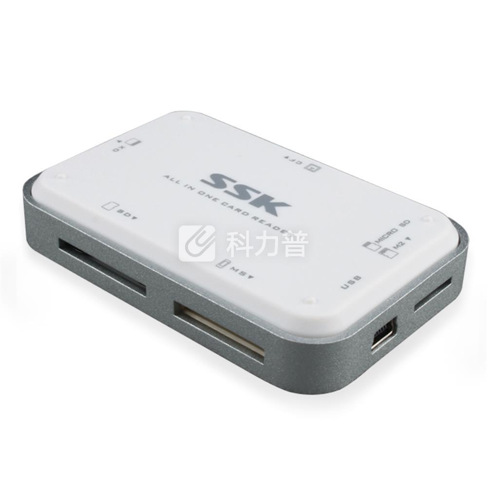 飚王 SSK 读卡器 白金多合一 SCRM054(银白色)
