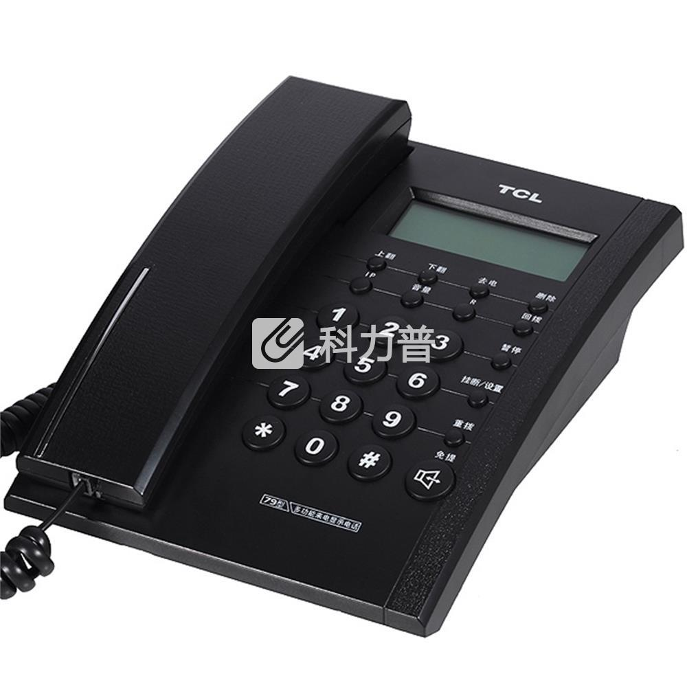 TCL 电话机 HCD868(79)TD(黑色)
