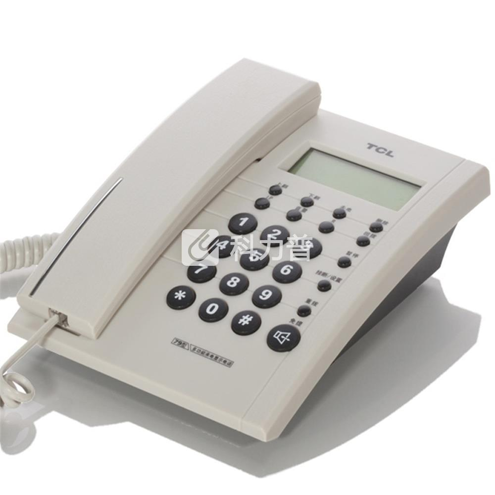 TCL 电话机 HCD868(79)TSD(灰白色)