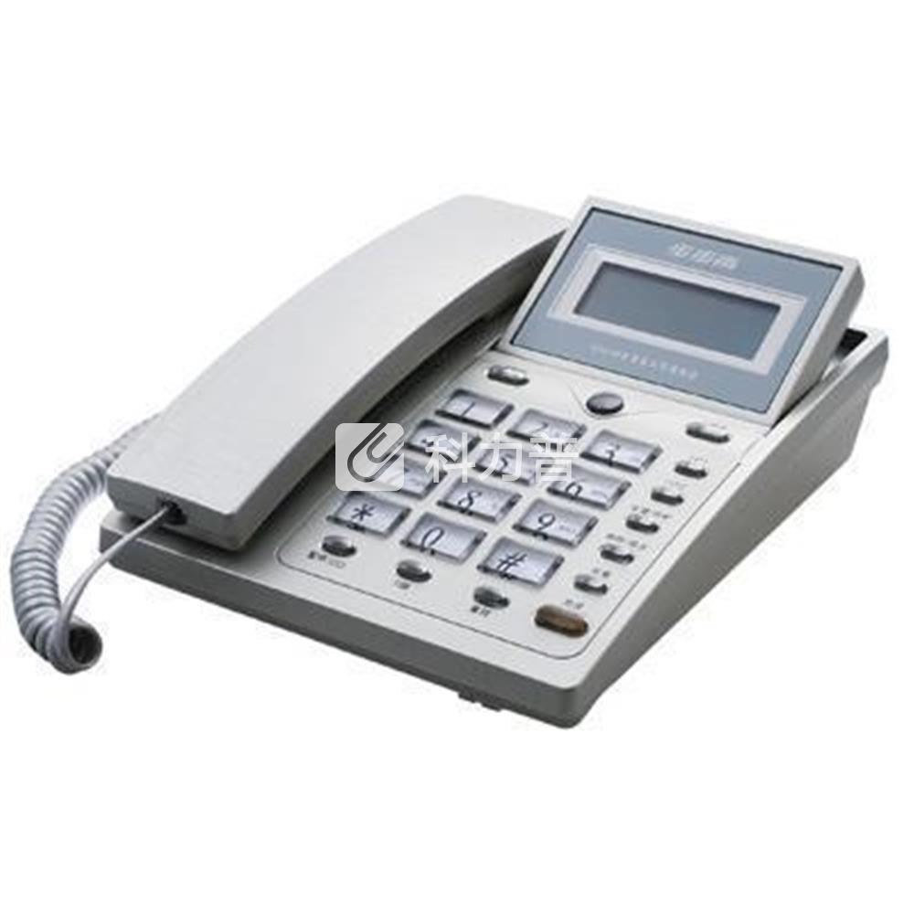 步步高 BBK 电话机 HCD007(6101)TSDL(银色)带分机口