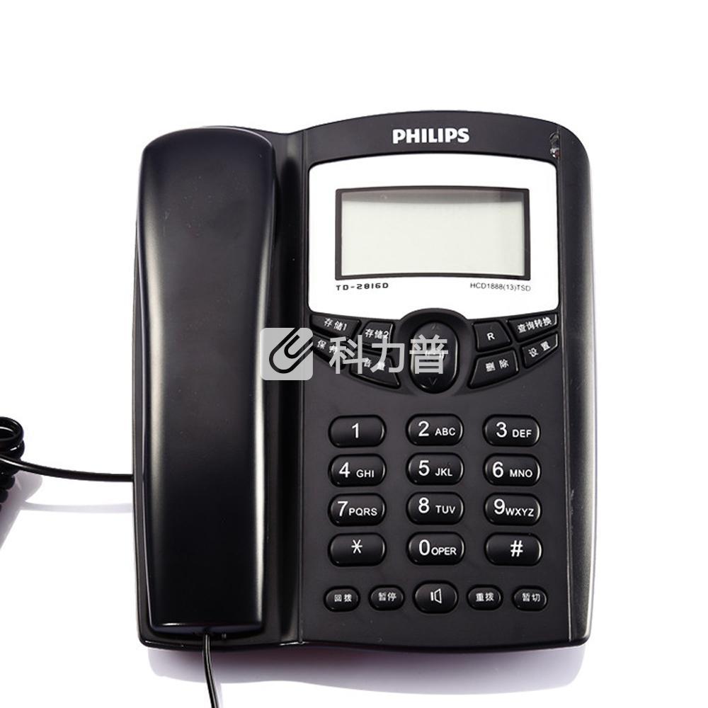 飞利浦 PHILIPS 电话机 TD-2816(深蓝)带分机口