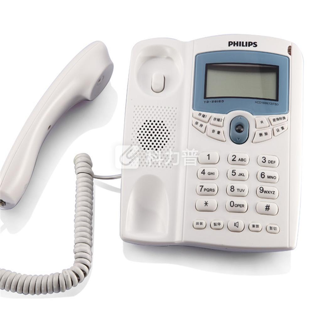 飞利浦 PHILIPS 电话机 TD-2816(白色)带分机口