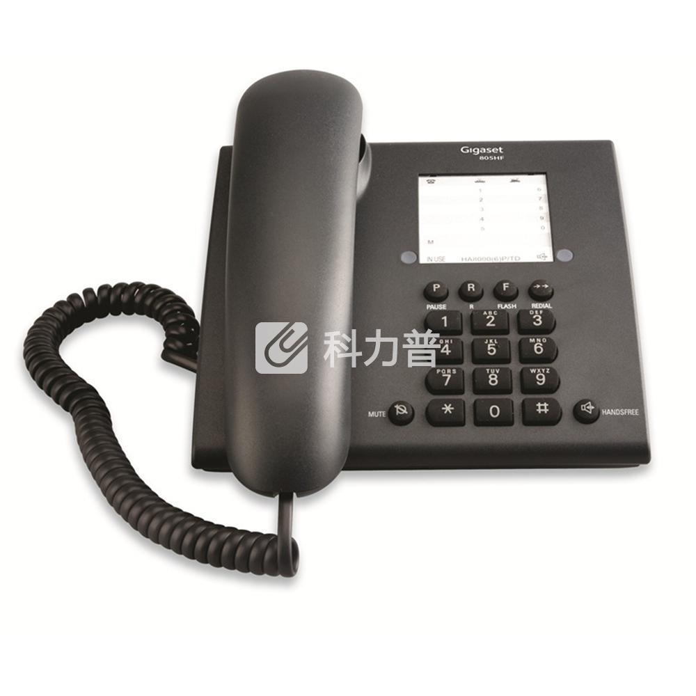 集怡嘉 Gigaset/西门子 电话机 HA8000(16) P/TD (805HF)(黑色)