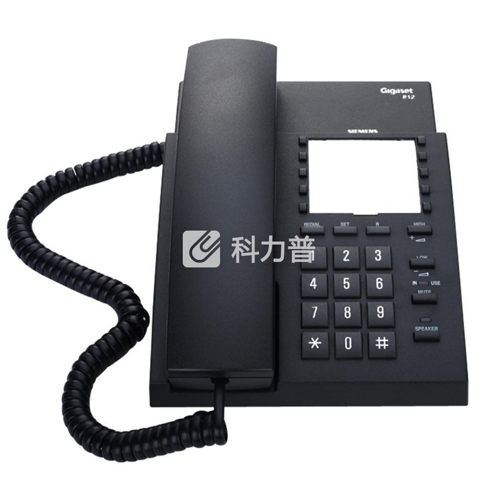 集怡嘉 Gigaset/西门子 电话机 HA8000(25)/(35) P/TSD(812)(黑色)