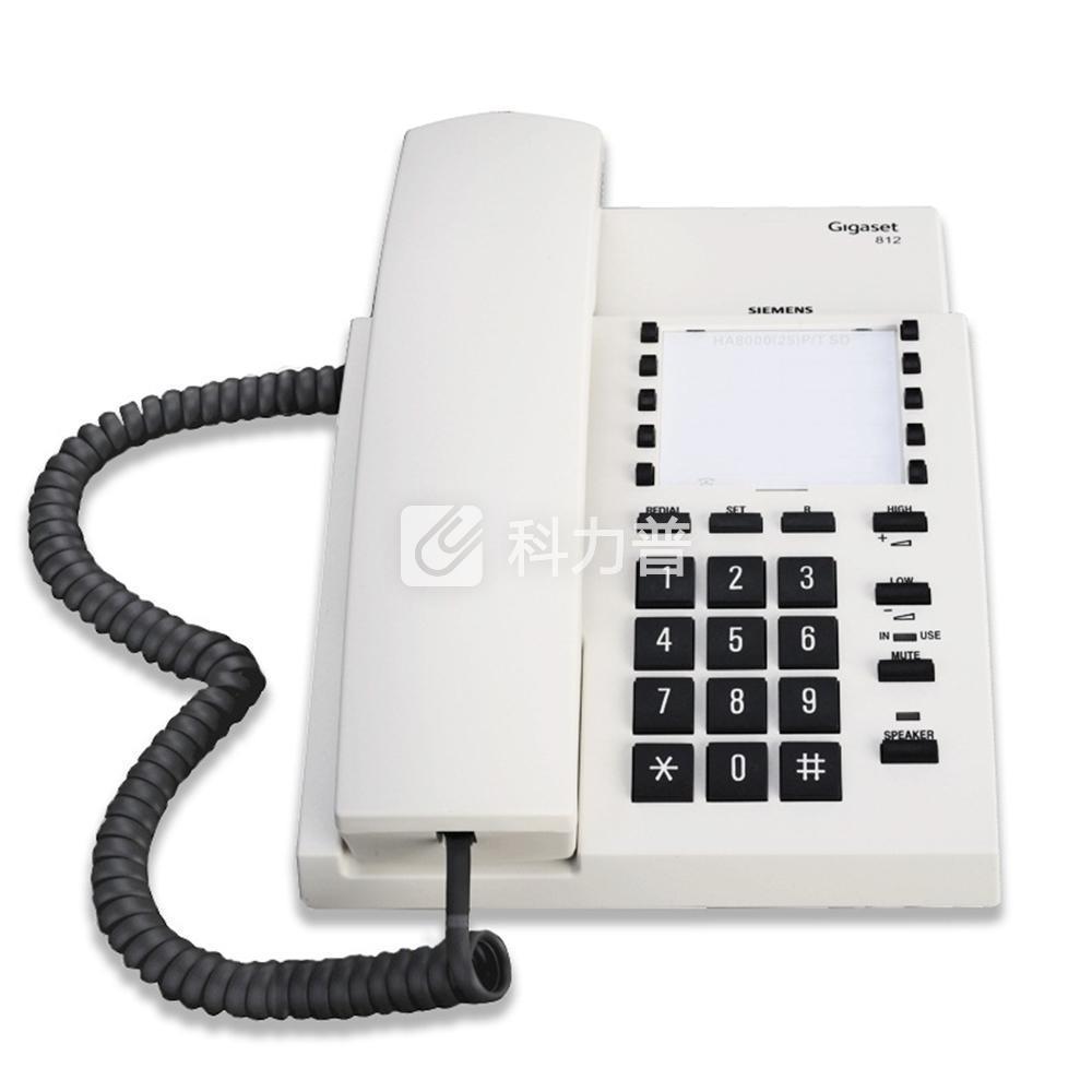 集怡嘉 Gigaset/西门子 电话机 HA8000(25)/(35) P/TSD(812)(白色)
