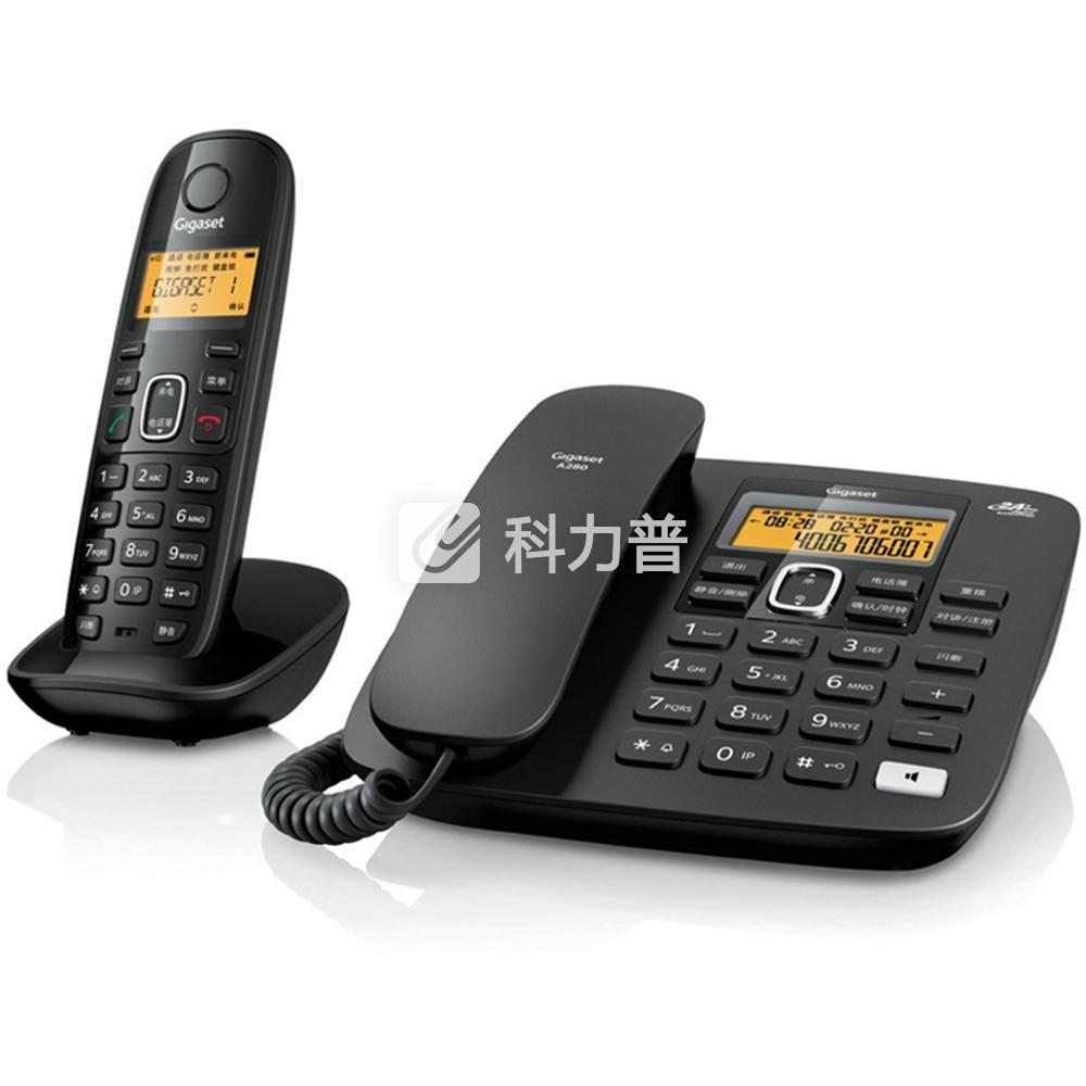 集怡嘉 Gigaset/西门子 数字无绳电话机 A280 一拖一子母机(黑色)