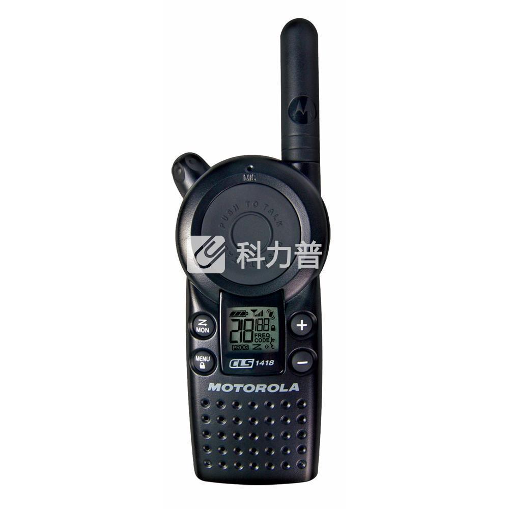 摩托罗拉 MOTOROLA 商务对讲机 CLS1418 黑色 (锂电池 充电器 背夹 纸盒装)