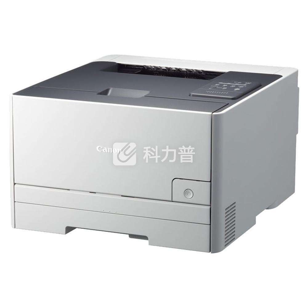 佳能Canon彩色激光打印机LASERSHOTLBP7100Cn(A4)
