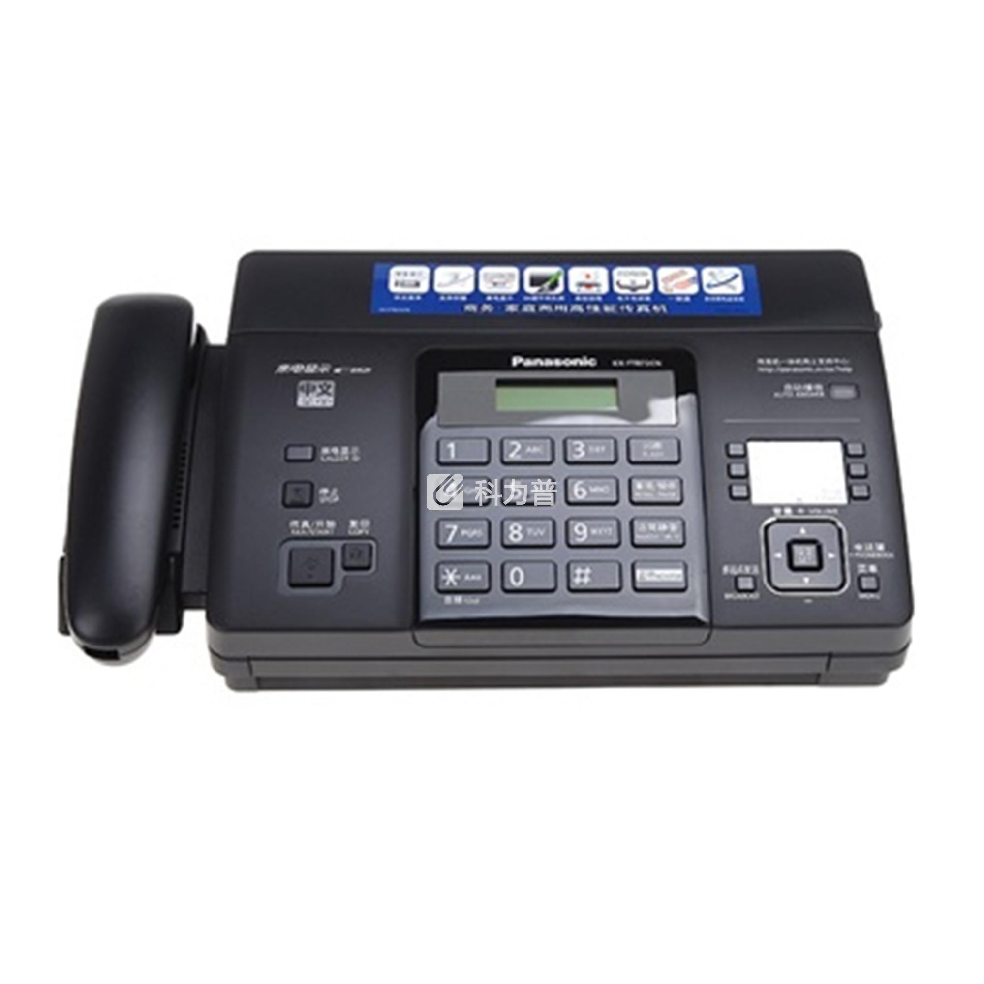 松下Panasonic热敏纸传真机KX-FT872CN(颜色随机)