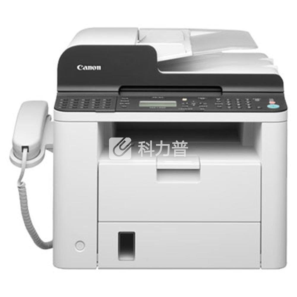 佳能Canon黑白激光传真机FAX-L418SG(传真打印复印)