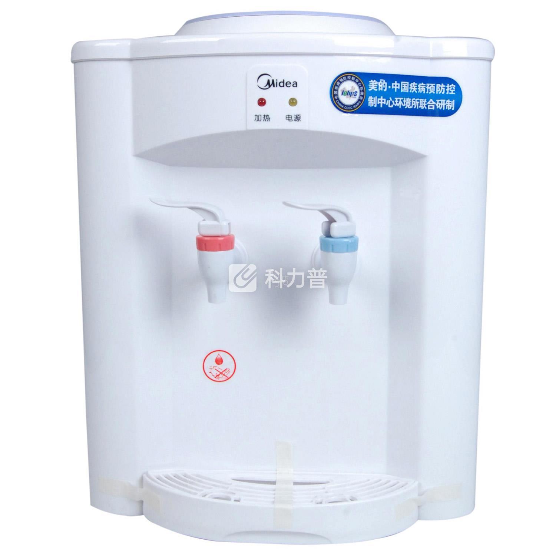 美的 Midea MYR720T 台式温热型饮水机