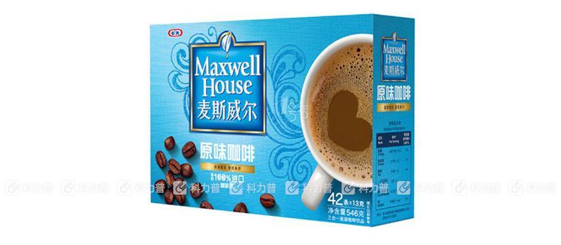 麦斯威尔 Maxwell House 三合一速溶咖啡 原味 42条/盒