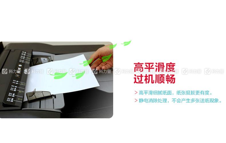 科力普 COLIPU 復印紙 CFY002 1星 A4 80g 500張/包 5包/箱 (大包裝)
