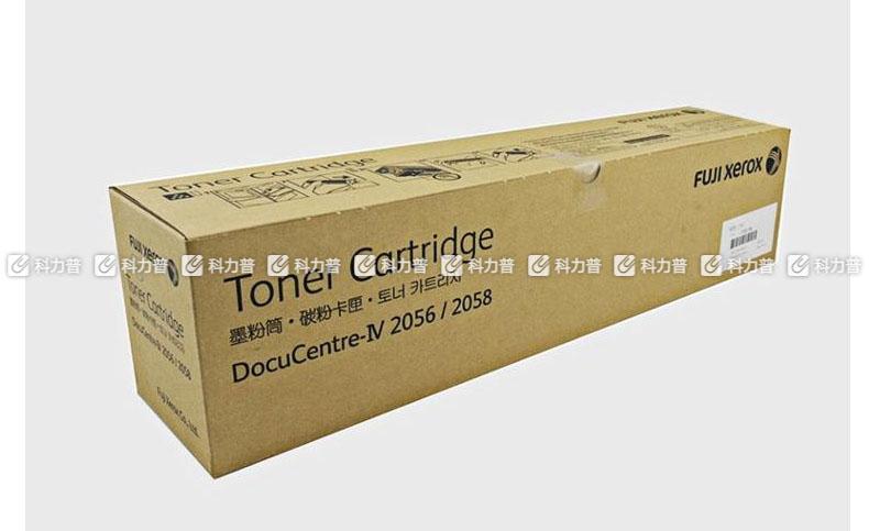 富士施乐 Fuji Xerox 原装墨粉 CT201795 适用2056/2058 (黑色)