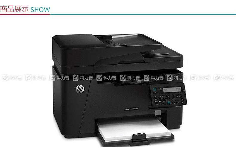 惠普 HP 黑白激光多功能一体机 LaserJet Pro MFP M128fn