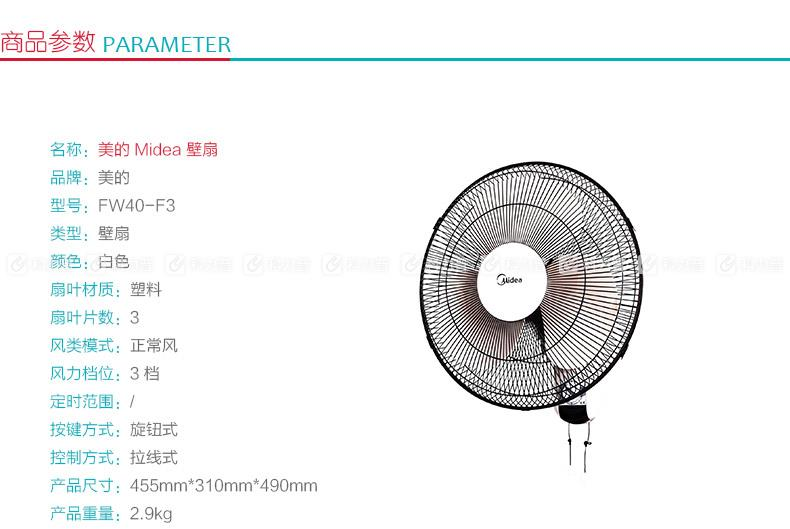 220v美的壁扇接线图
