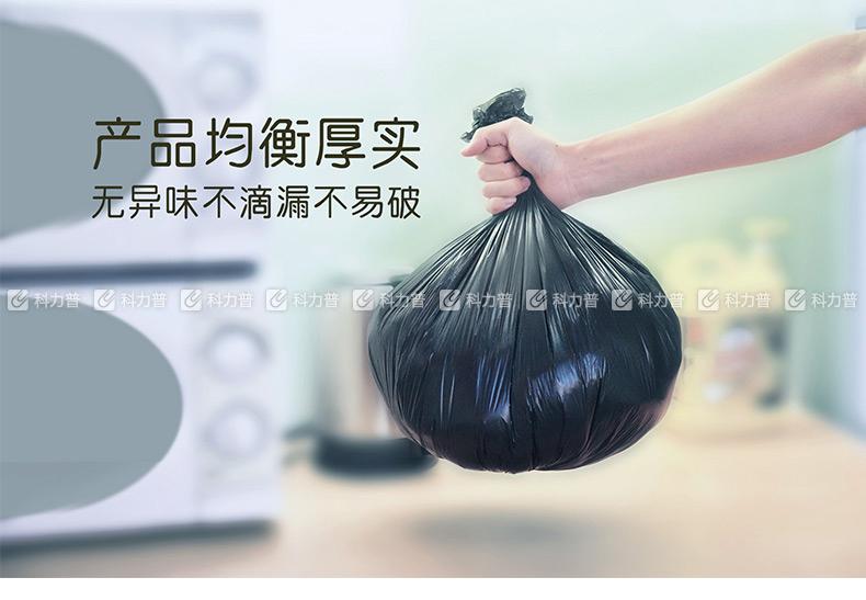 科力普 特惠型垃圾袋(黑色)45cm*55cm 30只/卷