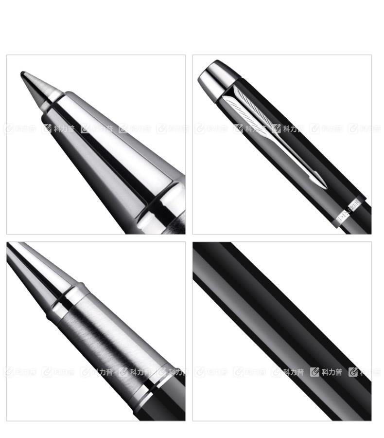 派克 PARKER IM纯黑丽雅白夹宝珠笔 0.7mm