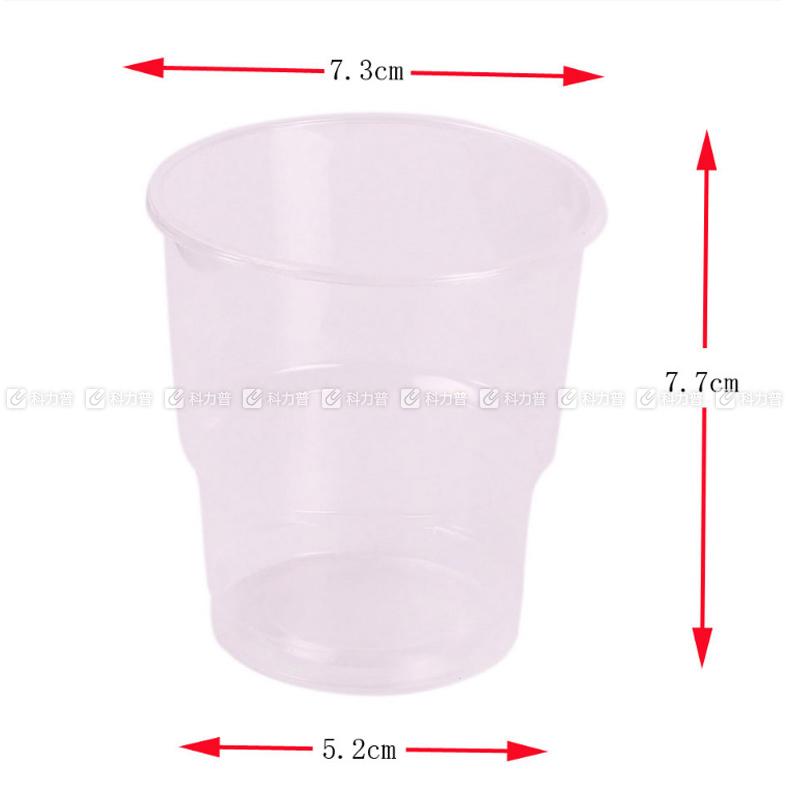 康妮雅官网_妙洁 塑料杯/航空杯 MDPD50-TR 50只/包 40包/箱-晨光科力普办公用品官网