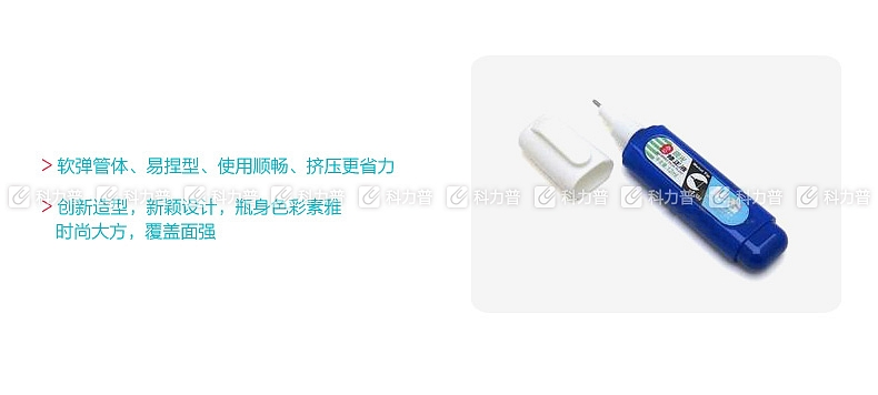 晨光 M&G 修正液 T-504 12ml