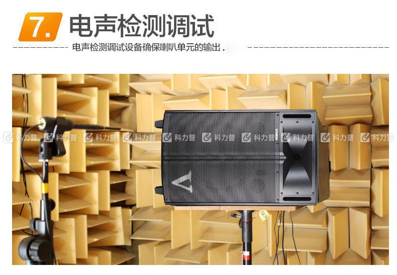 现代hyundai 大功率户外便携拉杆音箱 v1-12 (黑色)