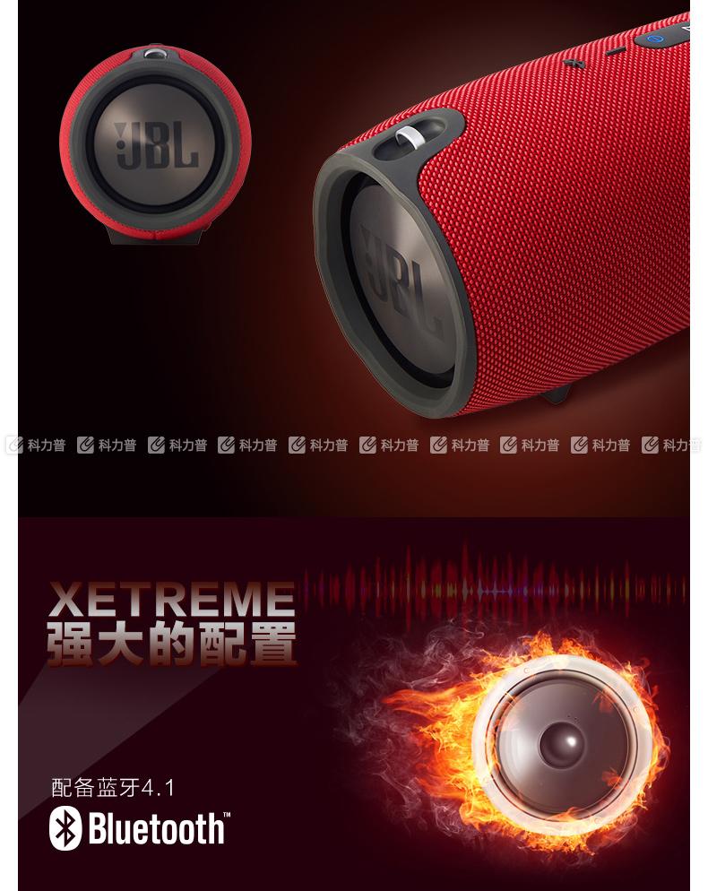 jbl 蓝牙音箱 音乐战鼓 xtreme (旋风黑)
