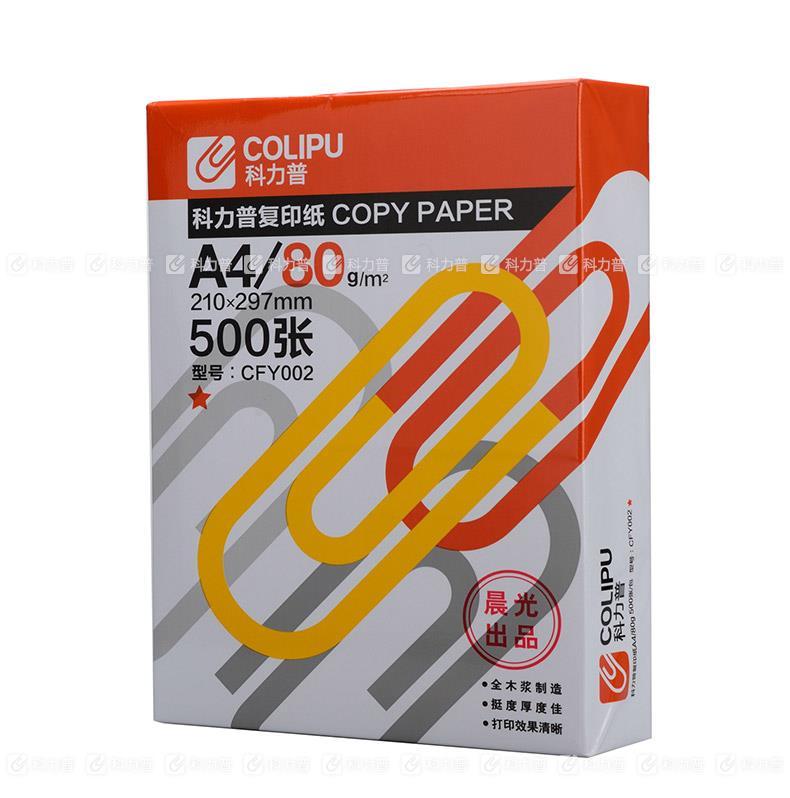 科力普 COLIPU 复印纸 CFY002 1星 A4 80g 500张/包