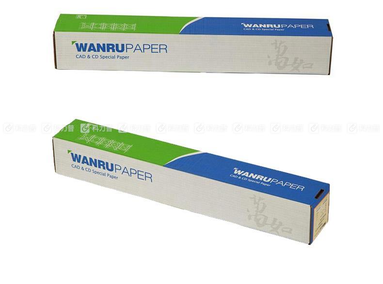 万如 wanru 天然描图纸 硫酸纸 制版转印纸 2寸管芯 a1