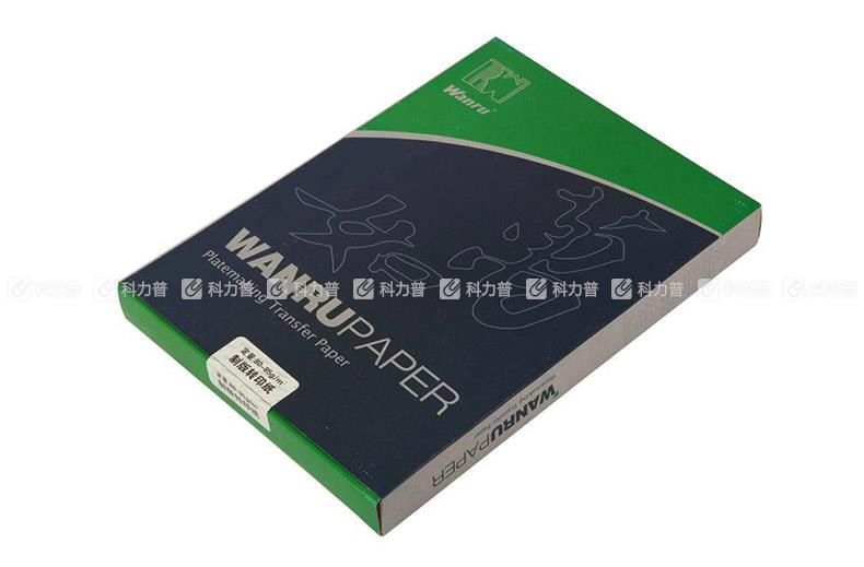 万如 wanru 天然描图纸 硫酸纸 制版转印纸 a3 83g 420