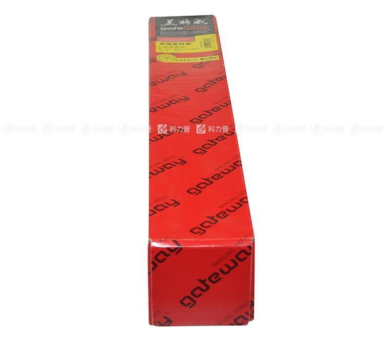 盖特威 gateway 天然描图纸 硫酸纸 制版转印纸 2寸管芯 a
