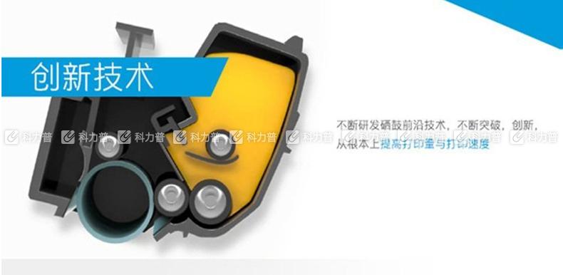 惠普HP 硒鼓 124A Q6000A(黑色)