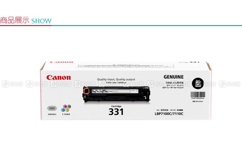 佳能 Canon 硒鼓 CRG 331 BK (黑色)