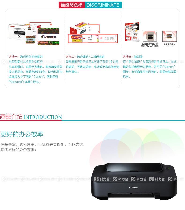佳能Canon 墨盒 PG-815(黑)