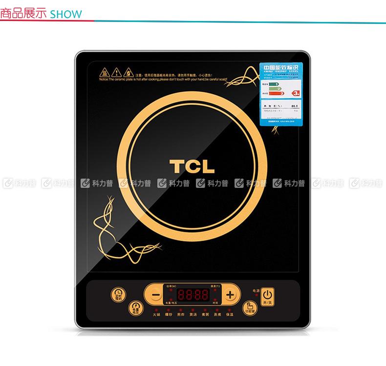 tcl 电磁炉 tc-ha209b01