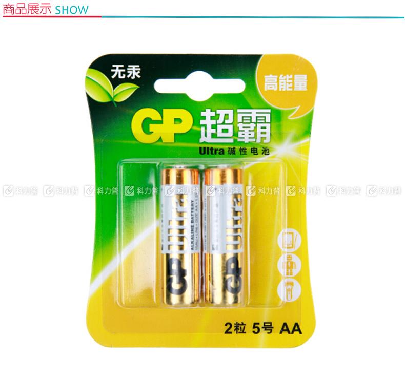 天普能官网_超霸 GP 碱性电池 5号 2节/卡-晨光科力普办公用品官网