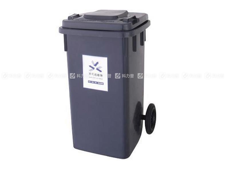 大型可移动式分类垃圾桶