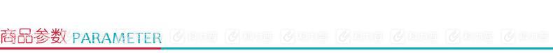 宝利通 Polycom 音频会议电话机 SoundStation 2 标准型