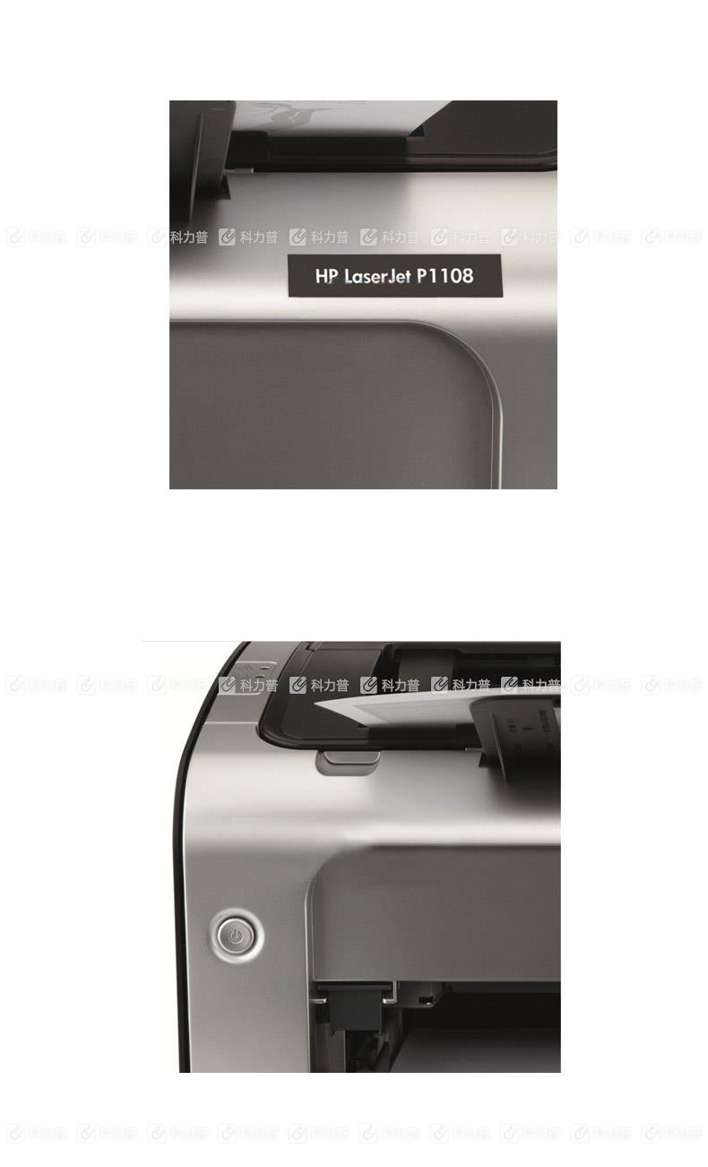 惠普 HP Laserjet PRO P1108激光打印机
