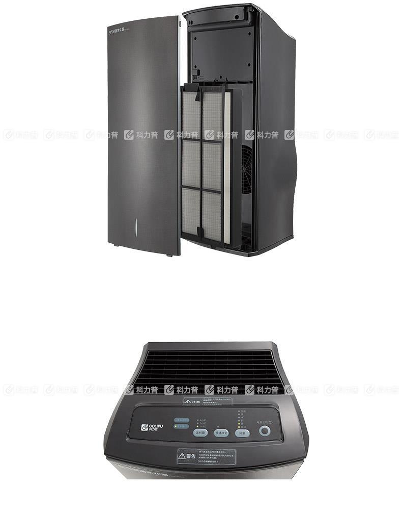 科力普 COLIPU 空气净化器 CLP-8000